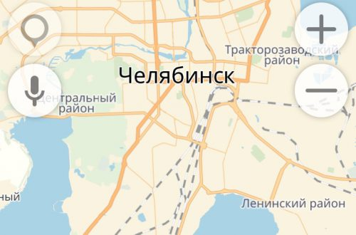 Яндекс навигатор оффлайн карты скачать для андроид бесплатно