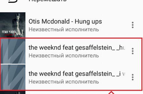 Скачать музыку с ВК на телефон бесплатно приложение андроид