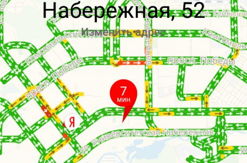 Как включить пробки на карте в Яндекс такси