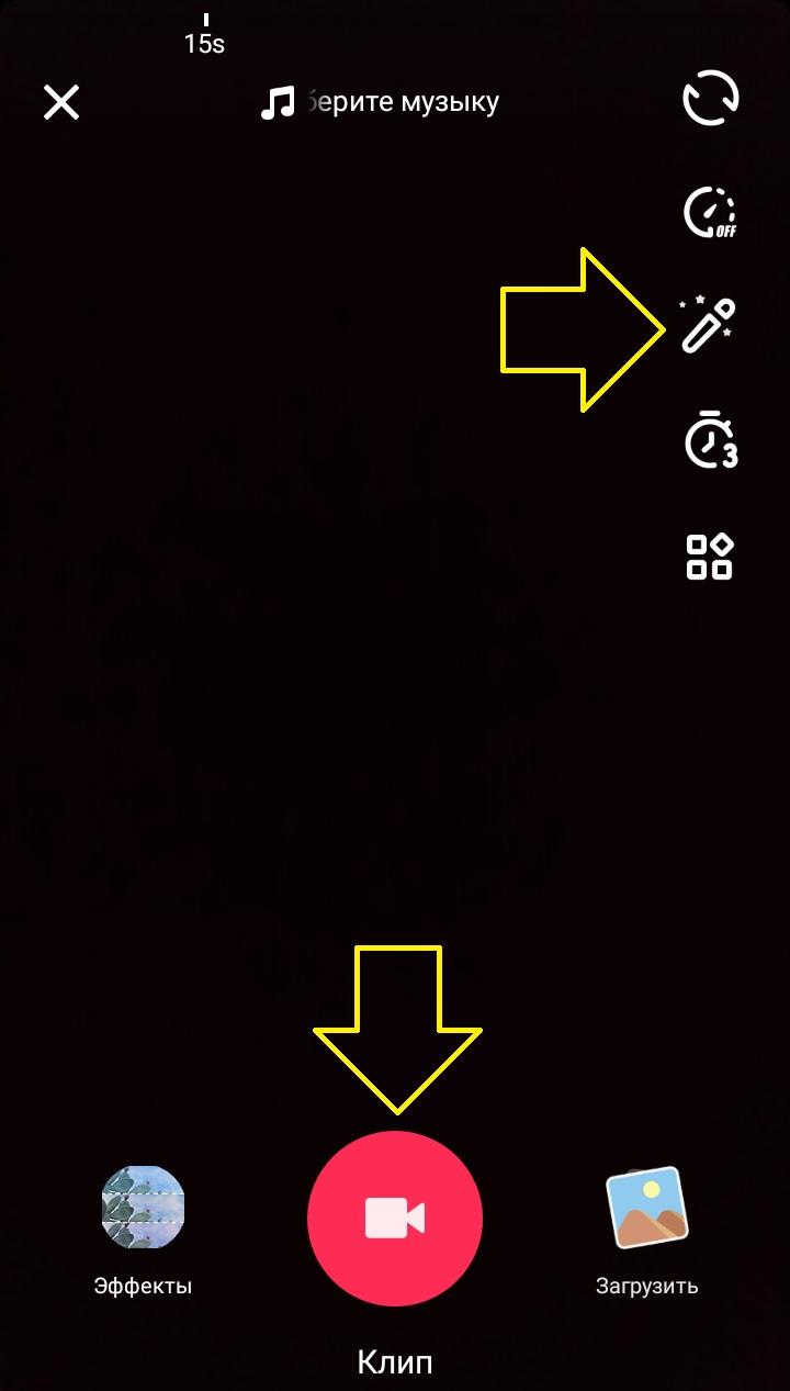 tiktok видео приложение