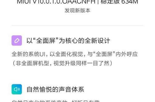 Финальная версия прошивки MIUI 10 вышла для смартфона Xiaomi Mi 5