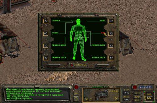 Как укротить Fallout 2 в 2018 году: полное руководство к действию