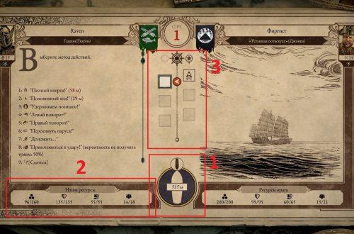 Pillars of Eternity 2: Deadfire: корабли и морские сражения