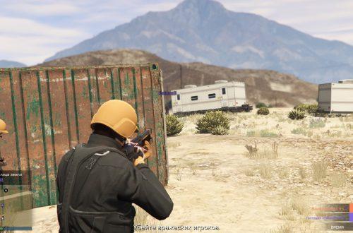 Советы по сетевым режимам GTA Online — Квота на убийства