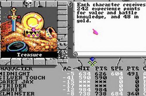 Прохождение The Bard`s Tale 3: Thief of Fate