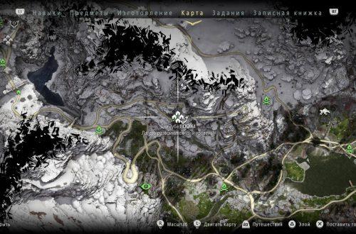 Horizon Zero Dawn: месторасположение всех мишеней жвачников
