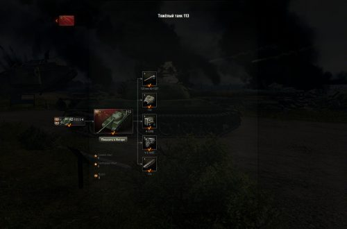 World of Tanks: гайд по 113