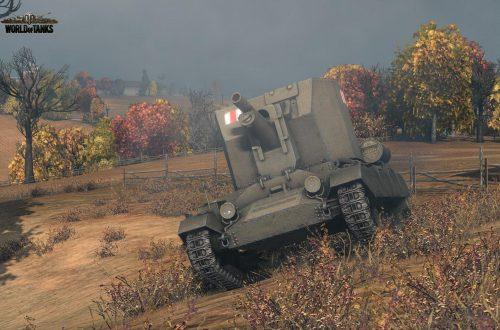 World of Tanks — гайд по Bishop