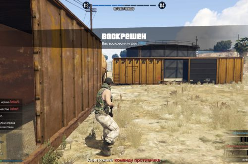 GTA Online: Resurrection — режим противоборства «Воскрешение»
