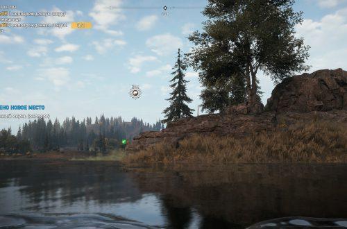 Far Cry 5: гайд по рыбалке