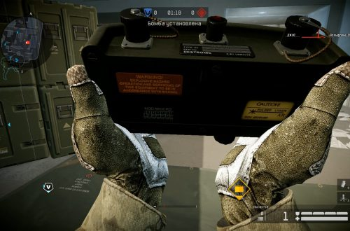 Warface: PvP-режим «Блиц» в Рейтинговых матчах