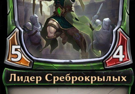 Eternal: обзор новых карт Дороги Сумерек (порядок)