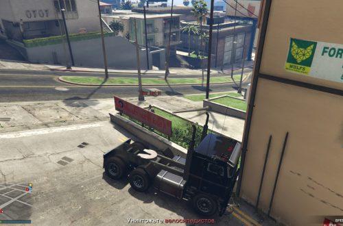 Как разыграть знаменитую сцену из «Терминатора 2» в GTA Online