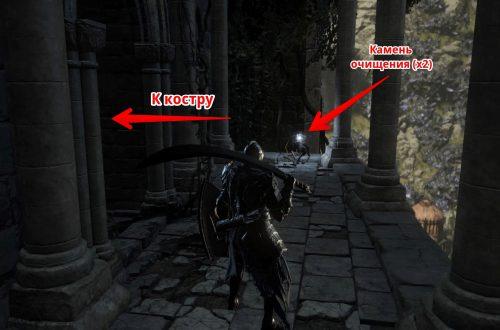 Прохождение Dark Souls 3 — The Ringed City: Смотровой пункт мавзолея (все секреты)