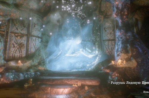 Прохождение Agony: Глава 2 – Страна Замерзшего Огня