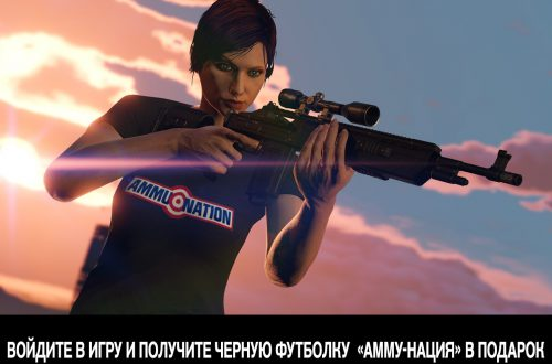 GTA Online: новости за неделю (06.02.18 — 12.02.18)