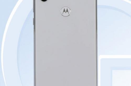 Огромный смартфон Honor 8X Max засветился в бенчмарке