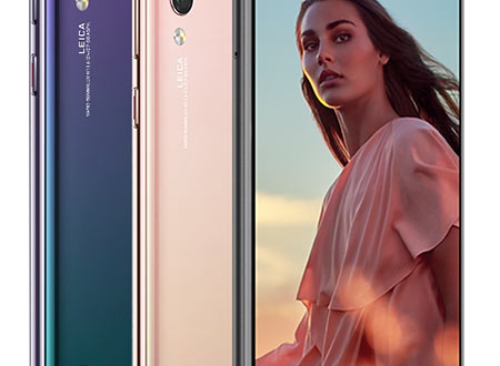 Смартфоны Huawei P20, P20 Pro и P20 Lite обновят до Android 9.0 Pie в начале сентября 2018