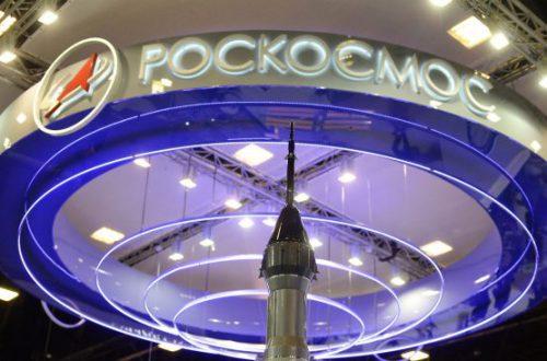 В начале сентября Роскосмос начнет искать новых космонавтов для будущих миссий
