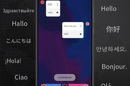 Представлен смартфон 360 N7 Lite: SoC Snapdragon 660 и АКБ 4050 мА·ч за $175