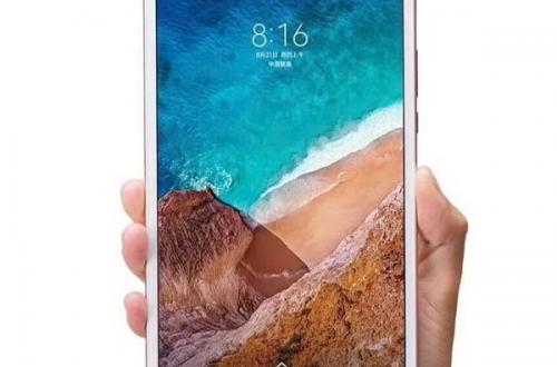 Планшет Xiaomi Mi Pad 4 получил очень важное обновление прошивки MIUI