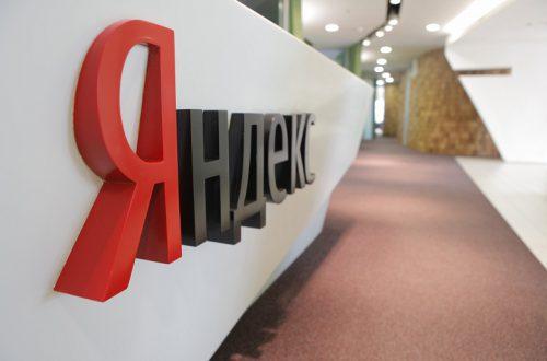 «Яндекс» всё-таки удалил ссылки на пиратский контент