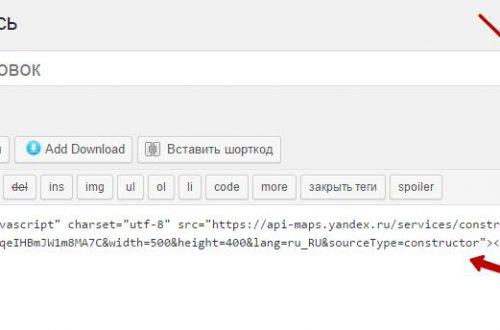 Яндекс карта на ваш сайт !