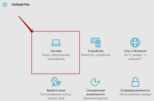 Какие файлы занимают место на диске компьютера Windows 10