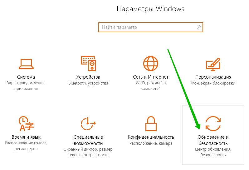 Windows 10 для разработчиков