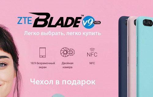 В России появился дешевый смартфон с возможностью бесконтактной оплаты