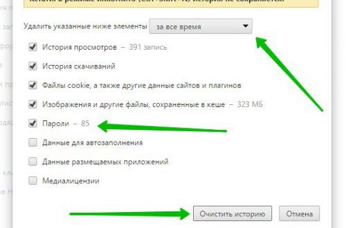 Как удалить сохранённые пароли в браузере Google
