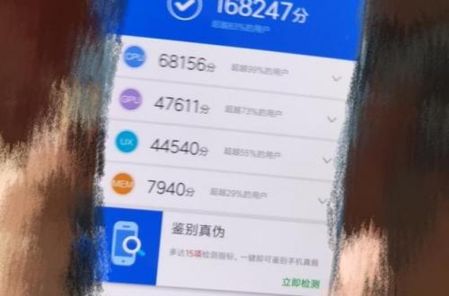 Появились результаты тестов Meizu 16X