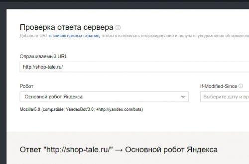 Лучший плагин кэширования для WordPress очистить кэш
