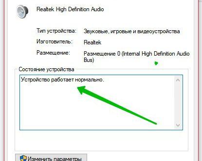 Нет звука на компьютере Windows 10 (7,8,XP)