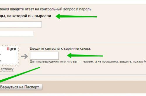 Как удалить почту на Яндексе Инструкция 100%