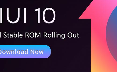 Xiaomi объявила о выпуске глобальной стабильной версии MIUI 10