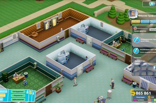 Как играть в Two Point Hospital: советы и разбор игровых механик
