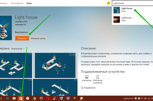 Light house обзор игры Windows 10