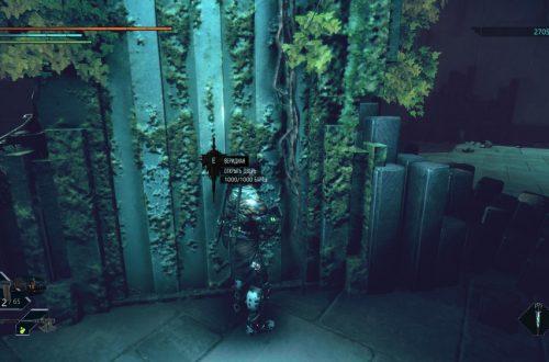FAQ по Immortal: Unchained