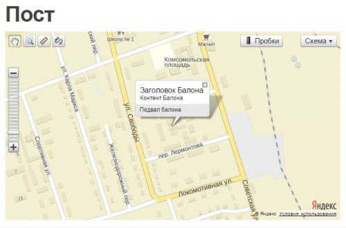Как добавить на сайт wordpress Яндекс карту ?