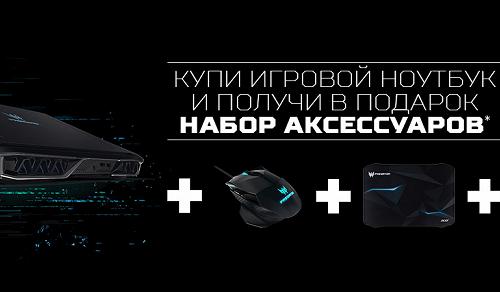 В России открылся официальный интернет-магазин Acer
