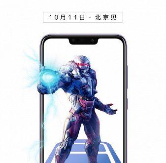 Huawei готовится к выпуску недорогого смартфона Honor 8C с быстрой зарядкой