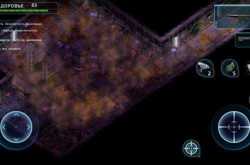 Руководство по Alien Shooter 2: The Legend. Возвращение классики в мобильном виде