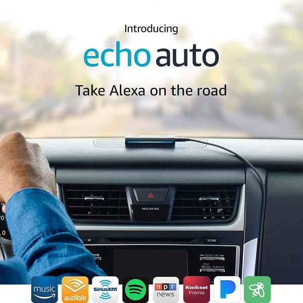 Alexa везде и повсюду: Amazon представила умные устройства Echo Auto, Echo Wall Clock и Smart Plug