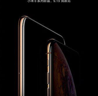 Анонс смартфона Xiaomi Mi 8 Screen Fingerprint состоится одновременно с Xiaomi Mi 8 Youth