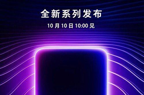 Oppo анонсирует первый в мире смартфон с 10 ГБ ОЗУ уже 10 октября