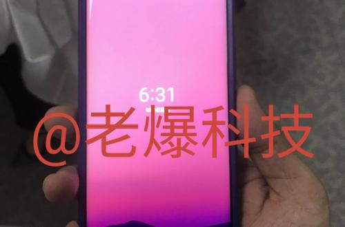 Флагманский камерофон Huawei Mate 20 Pro красуется на живых фото