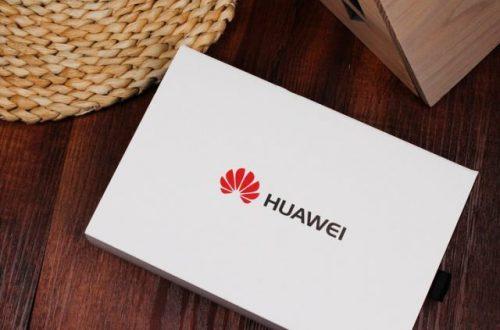 Huawei планирует тратить на разработки 20 миллиардов долларов