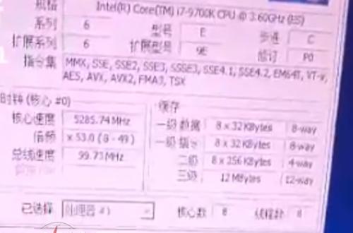 Процессор Intel Core i7-9700K разогнали до 5,3 ГГц при использовании воздушного охлаждения