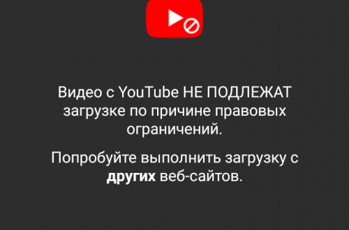 Как скачать видео бесплатно на телефон андроид без регистрации